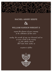 Inexpensive Modern Jewish Wedding Invitation Example